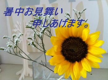IMG_9614暑.jpg